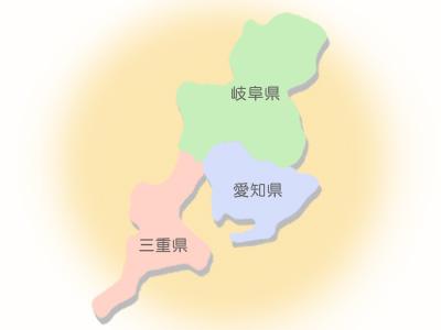 有限会社MAX【名古屋市 カラオ...
